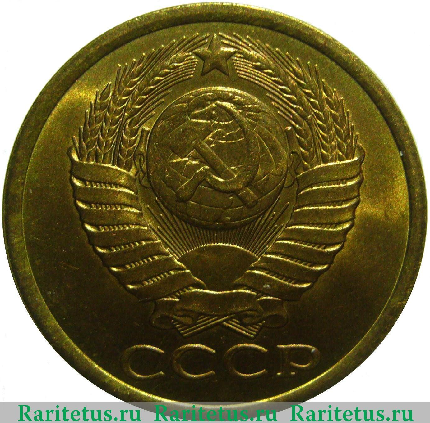 Стоимость 5 копеек 1987 года ссср монеты россии 50 лет победы