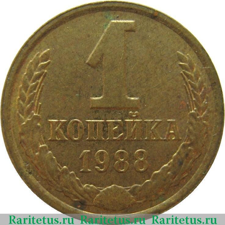 где продать серебряные монеты царской россии