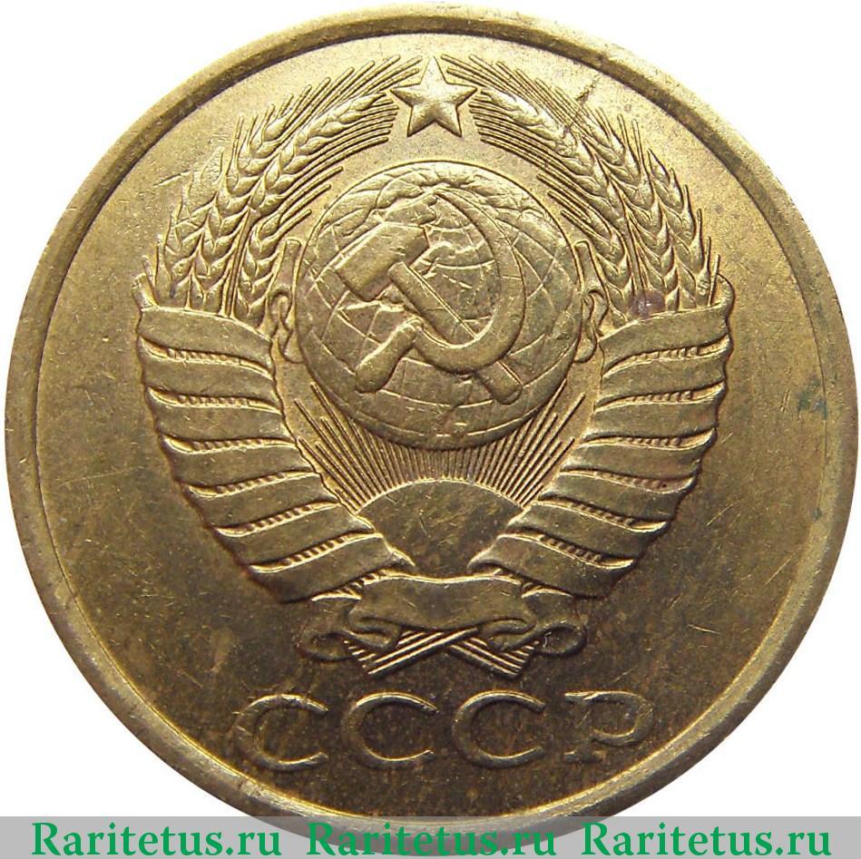 5 копеек 1988 года цена в украине административная единица в финляндии 4 буквы