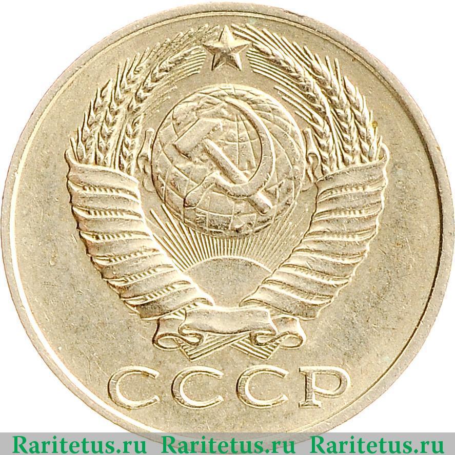 15 копеек 1988 года цена стоимость монеты 1 цент 1969 года цена