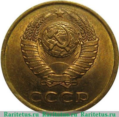 Стоимость 3 копейки 1989 количество монет 10 рублей города воинской славы
