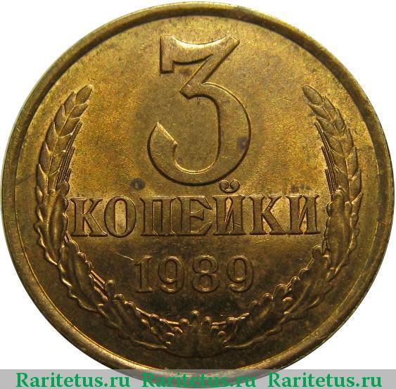 слабирование монет в москве