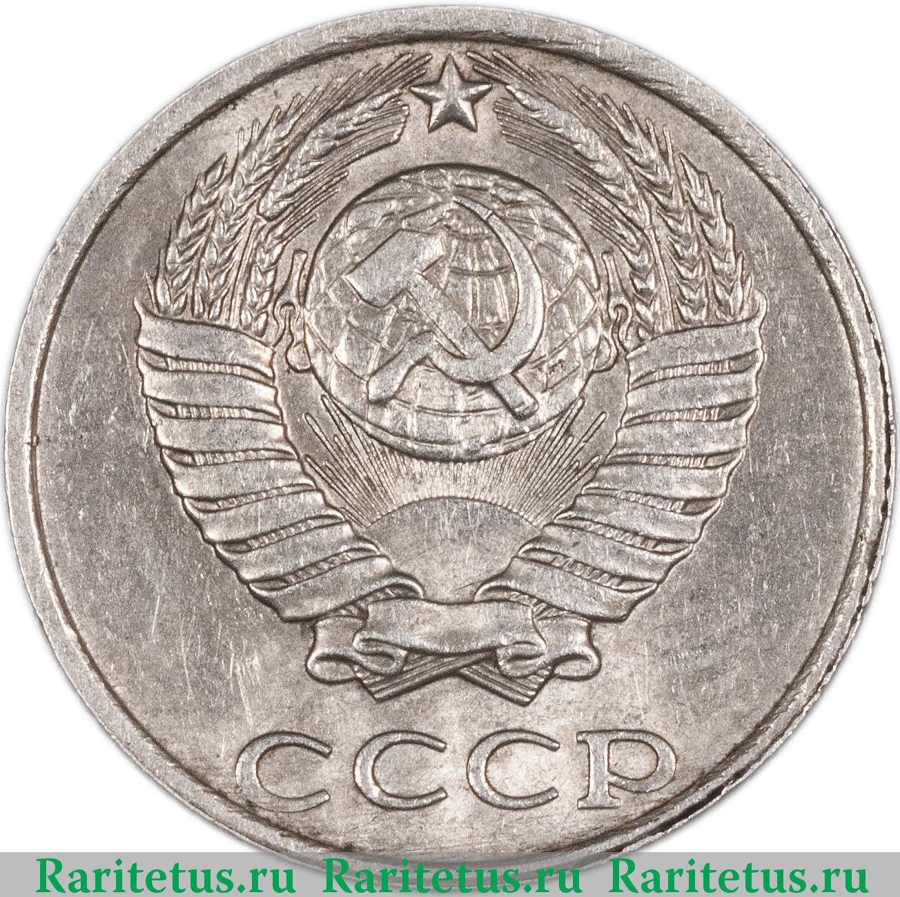 Мелкие монеты 6 букв сколько стоит монета 2018 года футбол