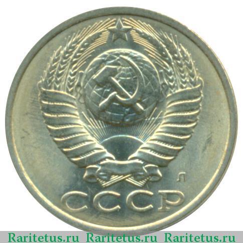 10 рублей сколько тенге