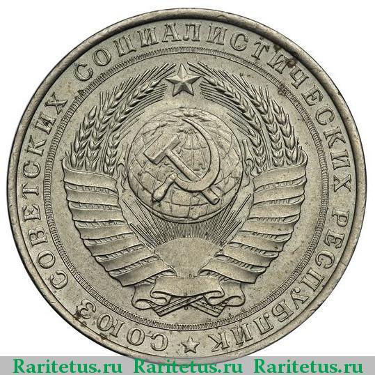 5 рублей 1958 года цена юбилейные и памятные монеты ссср альбом