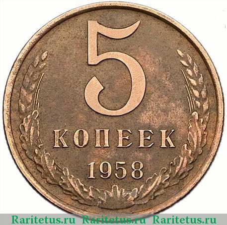 пять копеек 1792 года цена