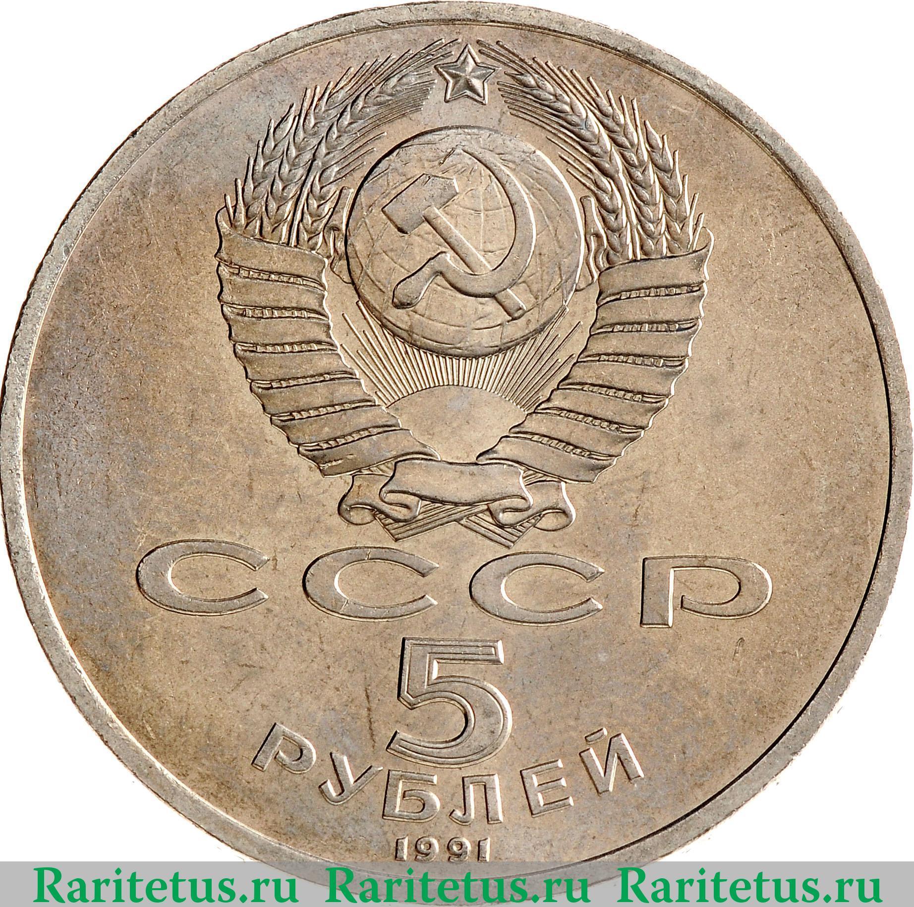 Скупка монет в томске цены альбом для царских монет россии