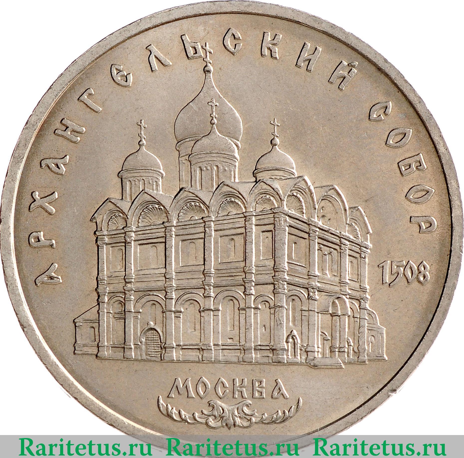 серебряные монеты стоимость знаки зодиака