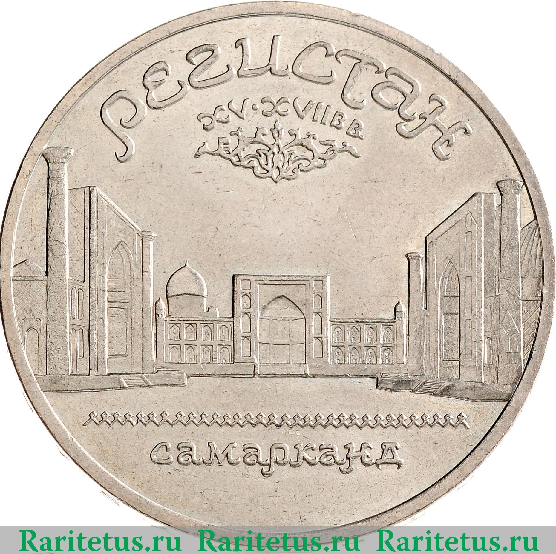 сколько может стоить монета 10 groszy 1968 года