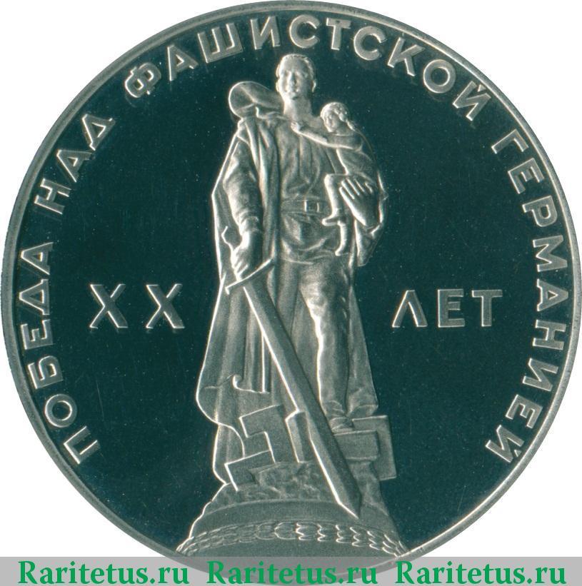 Монета proff монета 1800 года 1 копейка цена