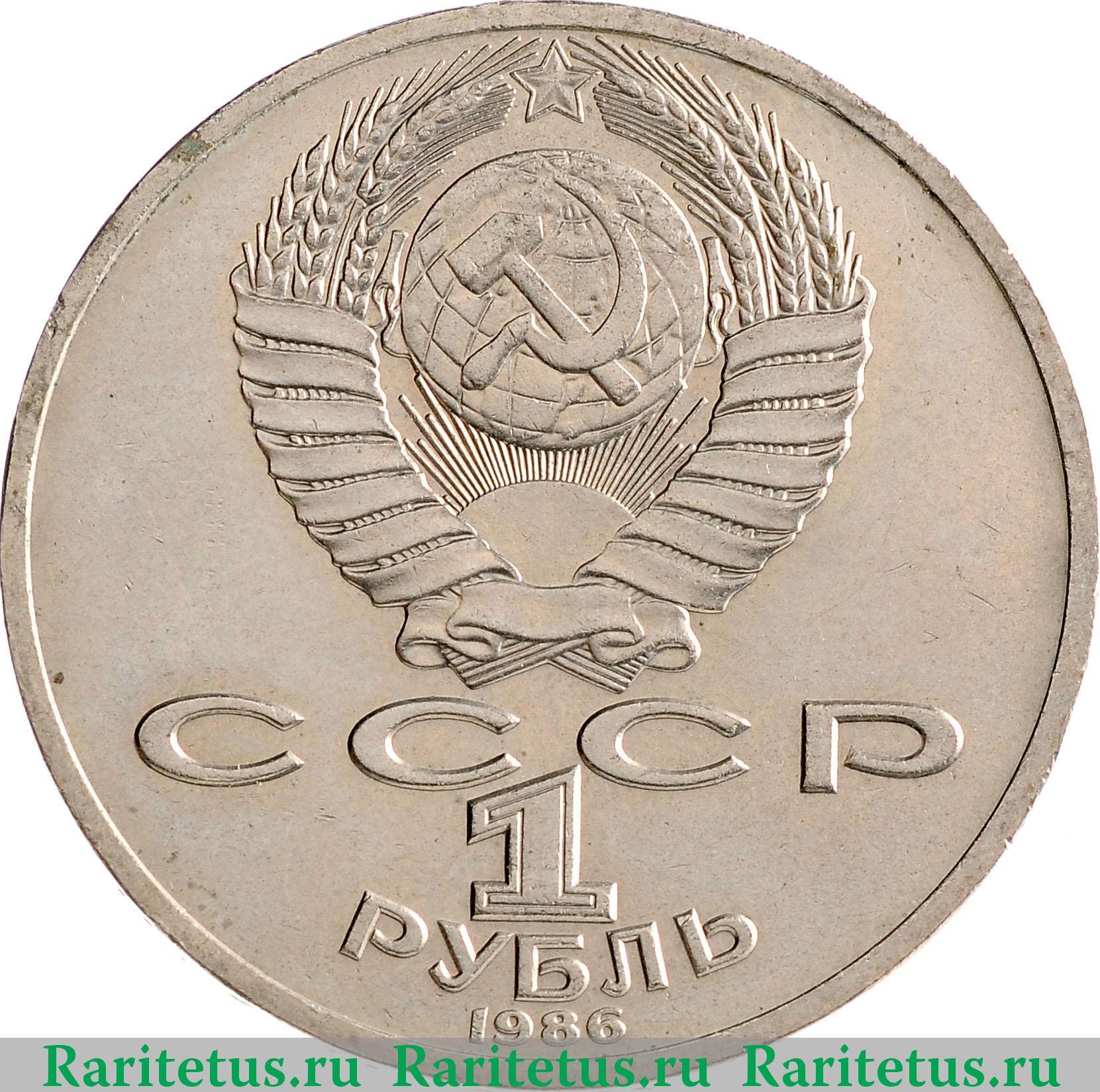1 рубль ломоносов подводный коп видео