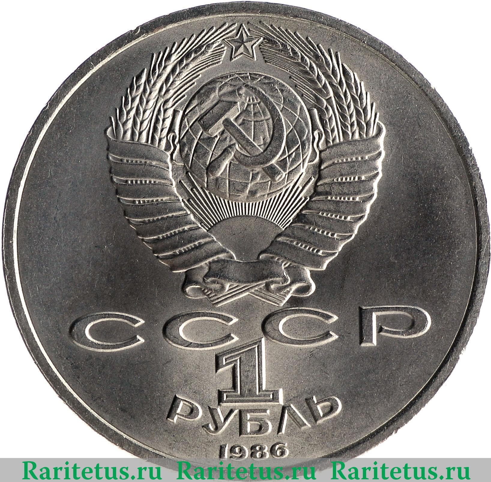 сибирский монетный двор