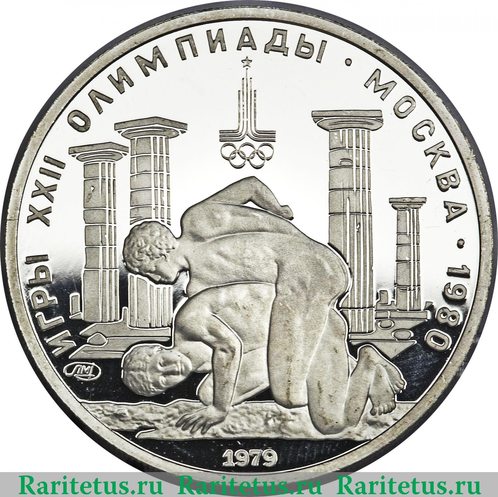 Олимпийские монеты с борцами монеты футбол 2018 купить в банке