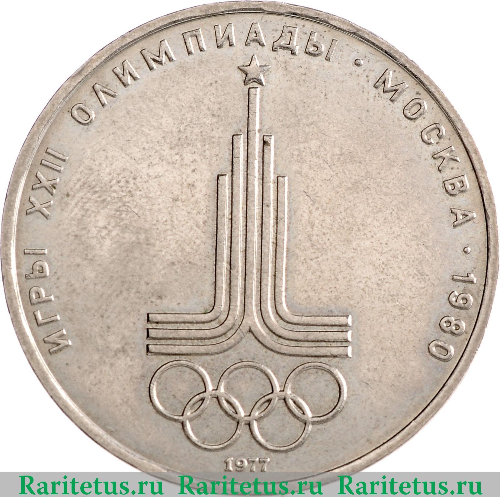 медаль 1945 1975 цена