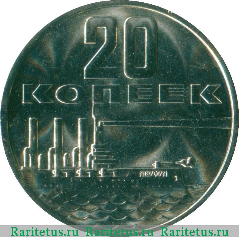 5 рублей 2001 года цена стоимость монеты