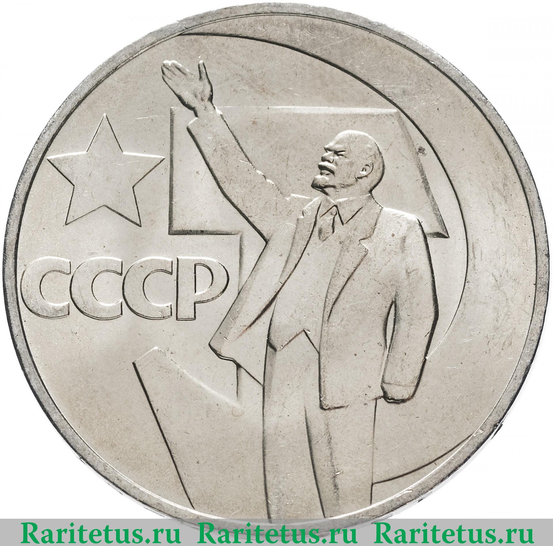стоимость юбилейных монет ссср на 2016 год