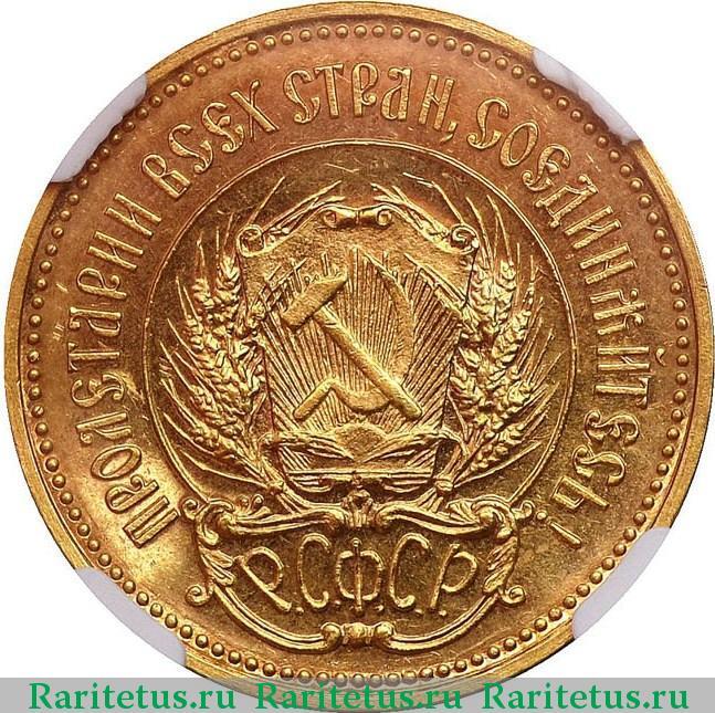 Золотые монеты сеятель цена алматы где принимают металлические евро