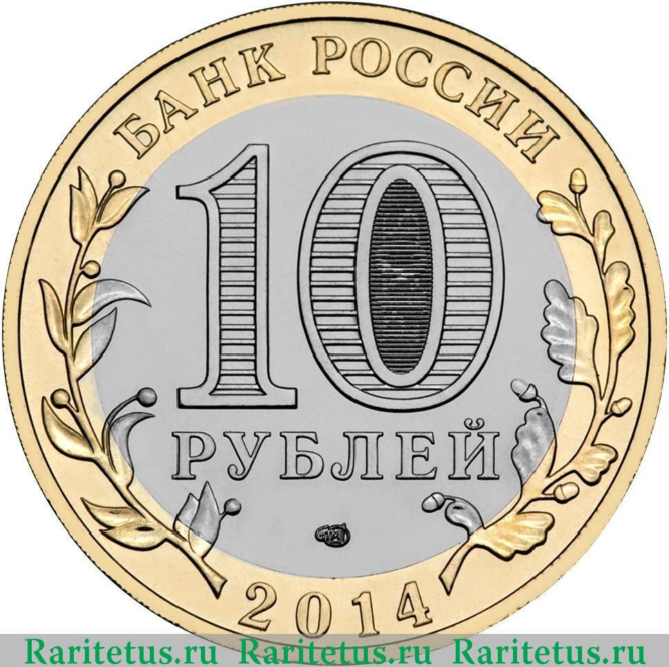 александр 3 монеты серебро 1 рубль