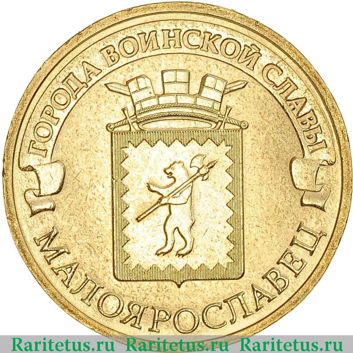 1 kroon 2001 цена