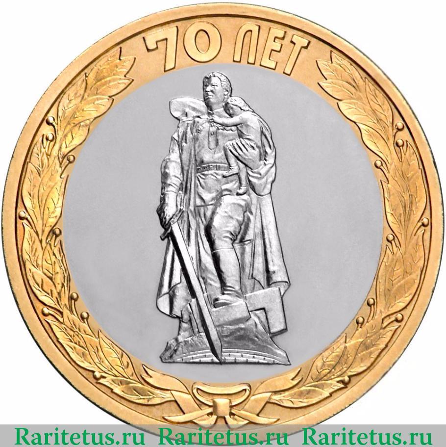 монети царської росії ціна