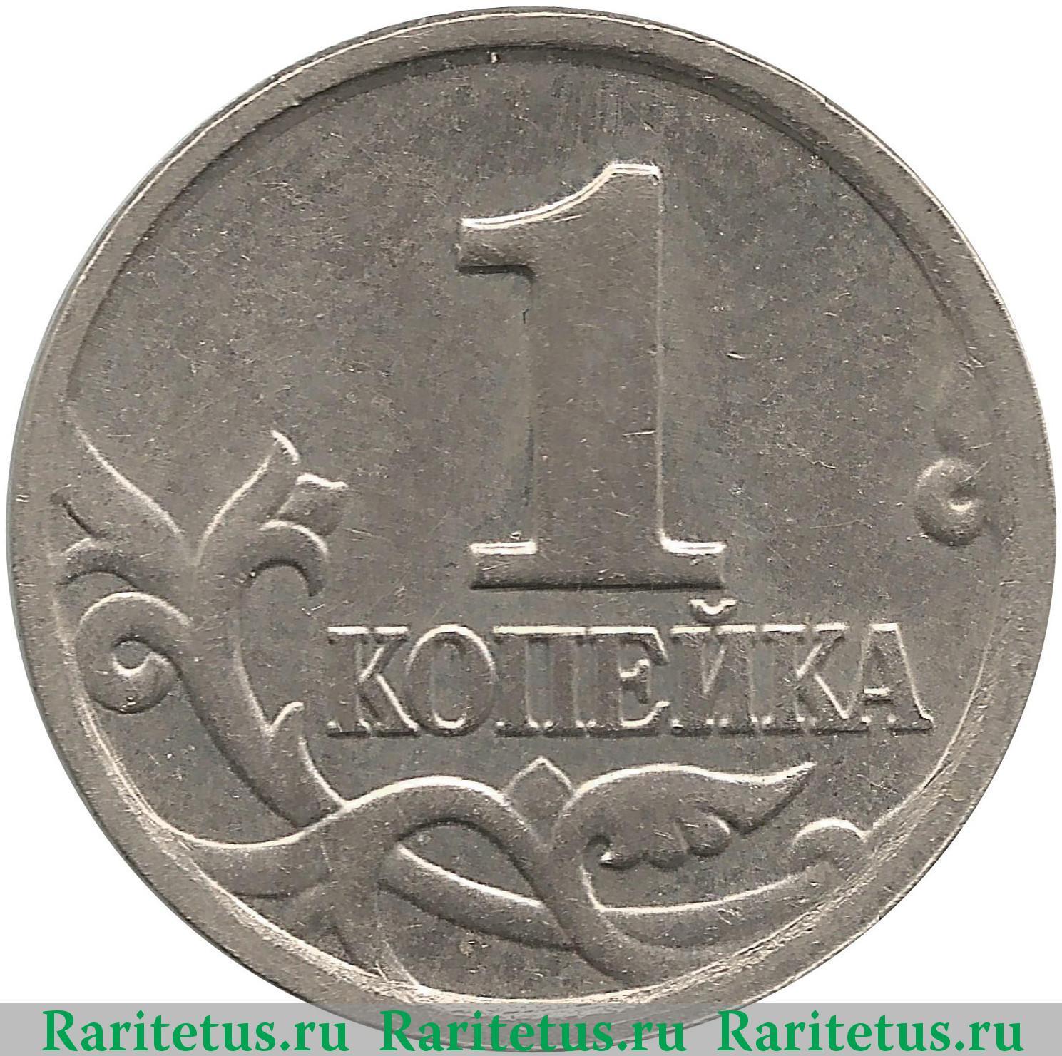 1коп 2004 монеты венесуэла
