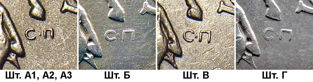 Цена 5 копеек 2005 года сколько стоит новый рубль