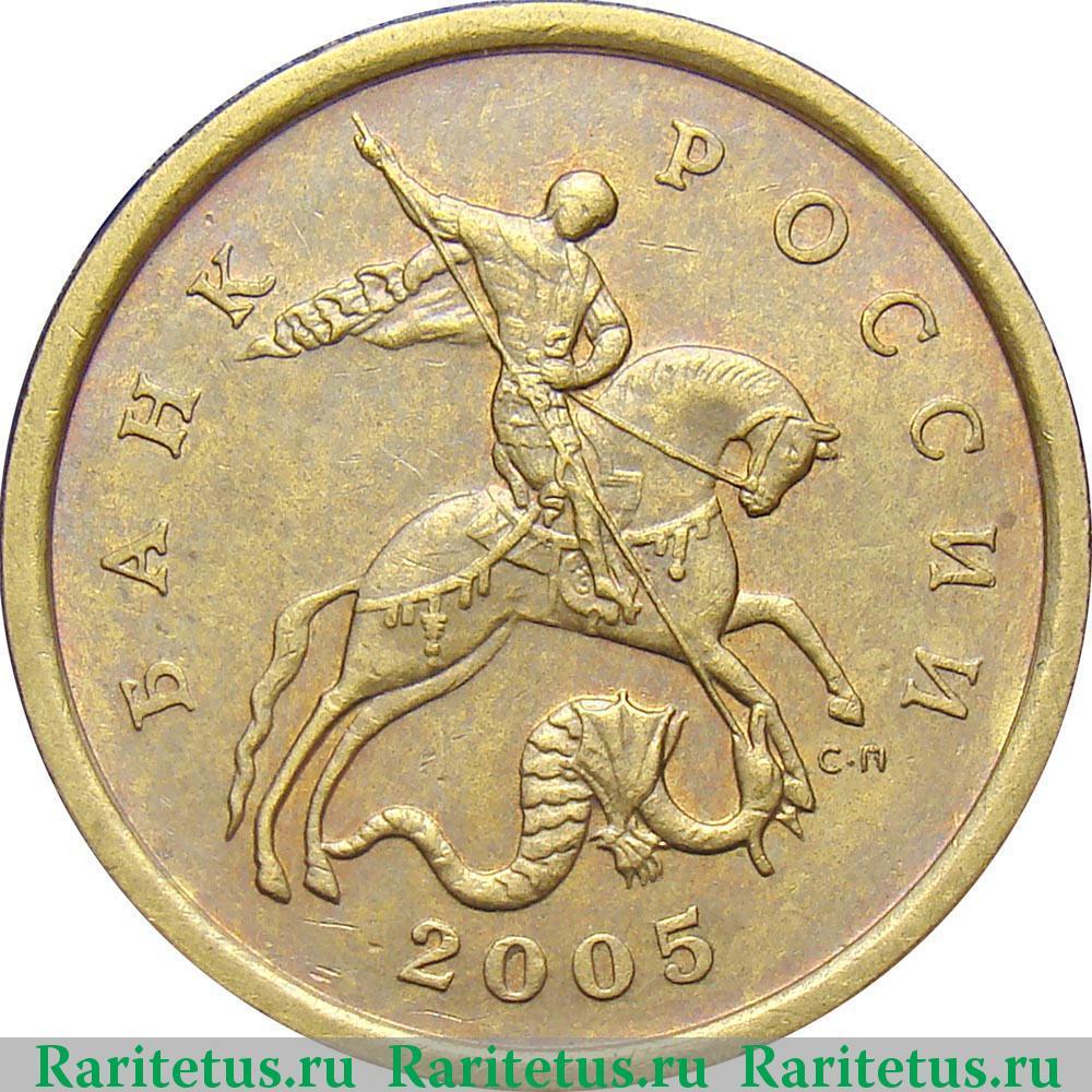 Сколько стоит 50 капеяк 2005 года цена молдавская республика серебряные монеты польши