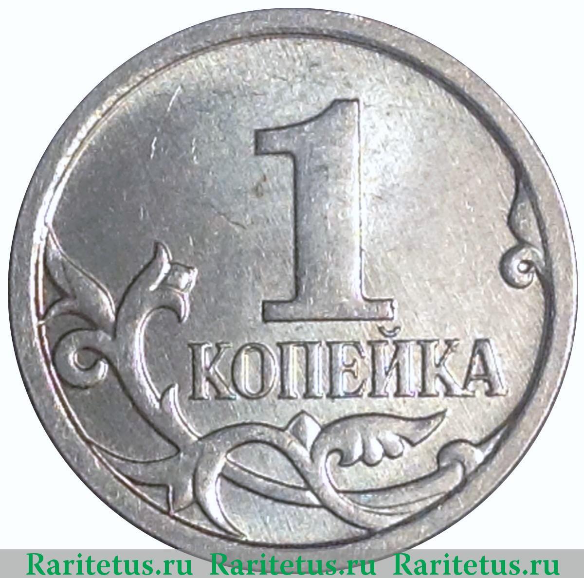 Украйна стоимось 1 к 2007 года дальневосточная черепаха красная книга