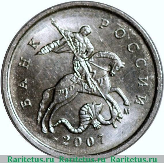 медаль за усмирение венгрии и трансильвании