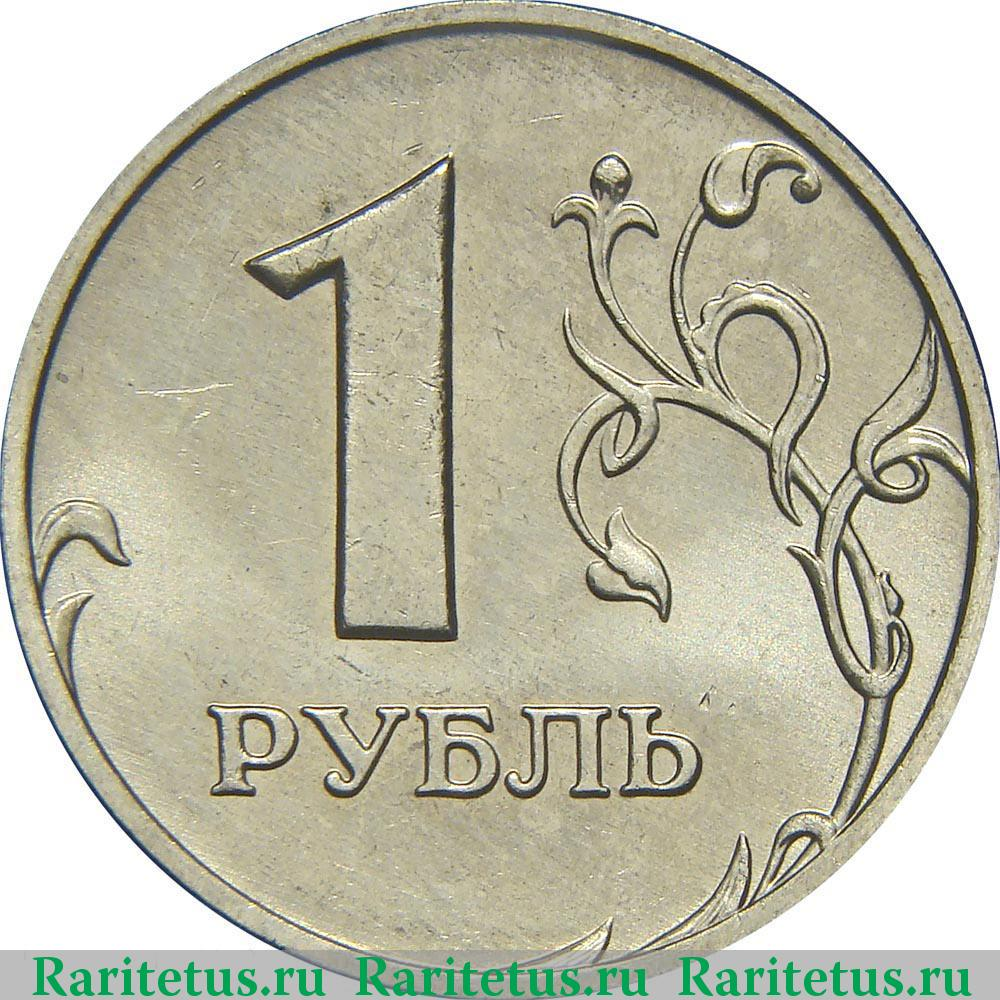ватикан 2 евро