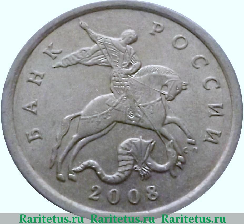 Монеты России: 5 копеек 1997-2 14