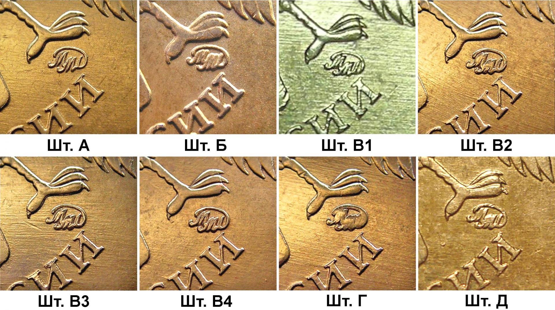 10 рублей 2010 года стоимость монеты 2 евро австрия