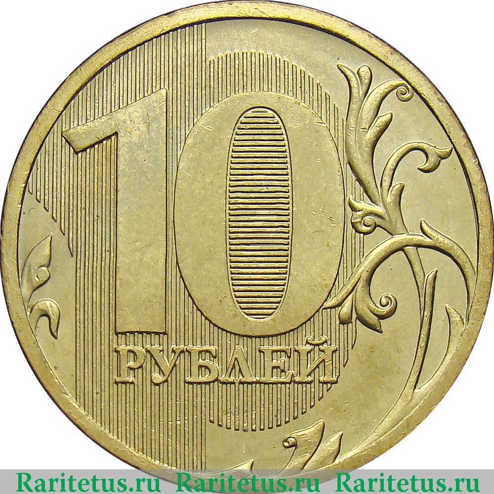 юбилейные монеты италии