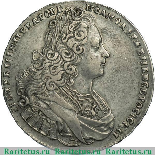 Монета 1727 петр 2 цена держатель для монет купить