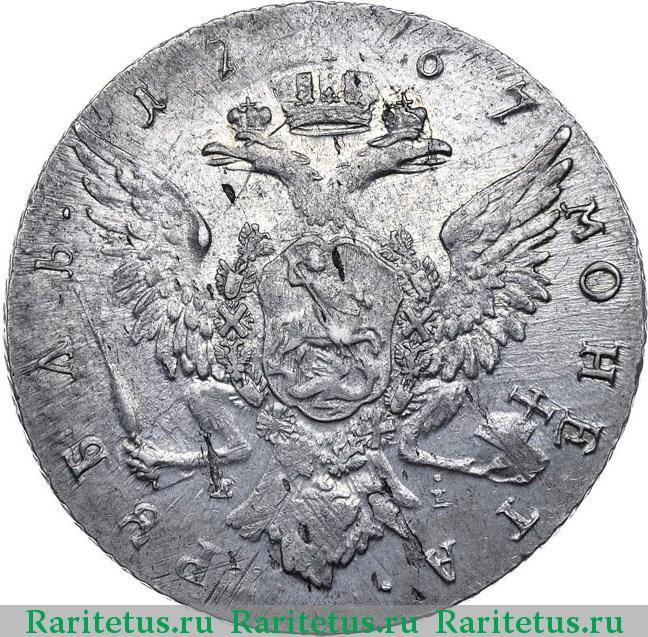 Рубль 1767 года цена цена монеты в 3коп 1988г