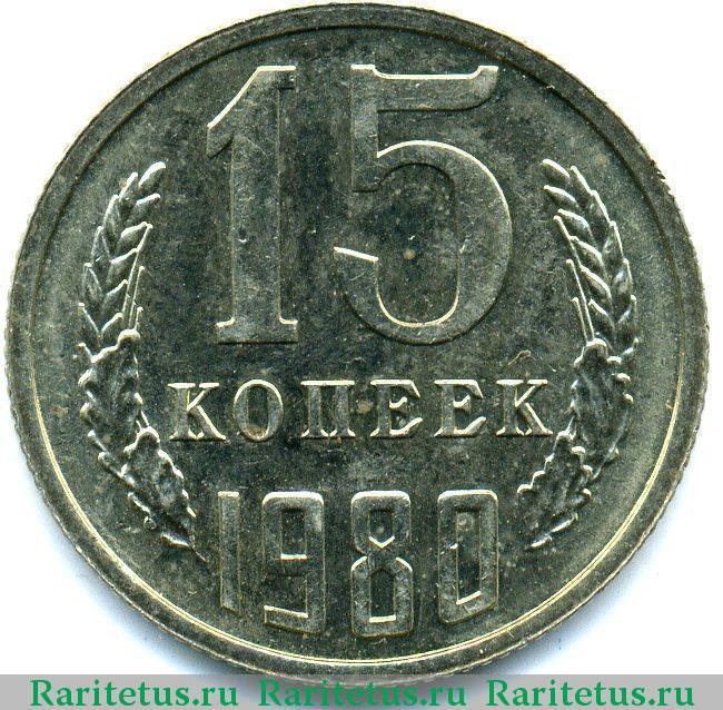 10 рублей 2005 стоимость