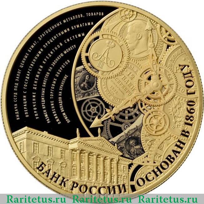 Монеты 1000 года стоимость серебряные монеты 3 рейха