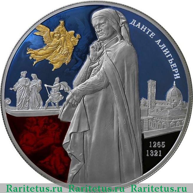 монеты со знаком спмд цена