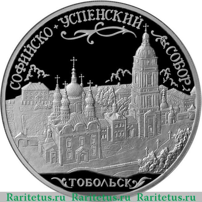 Купить монету коломенский кремль сколько стоит полтинник 1922 года