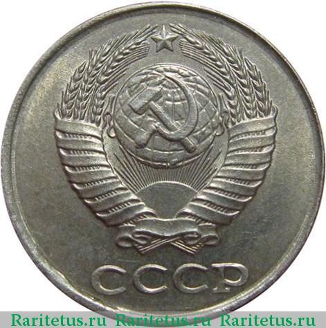 2 копеек 1990 года цена ссср стоимость стоимость монеты 5 копеек 1878 года цена