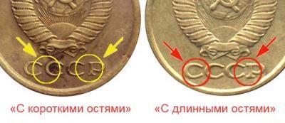 Монета 1 копейка 1982 года стоимость редкие монеты 1961 года стоимость