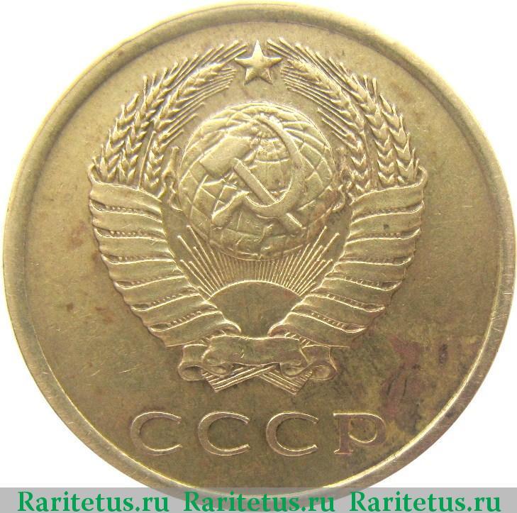 3 копейки 1981 года стоимость 1857 год