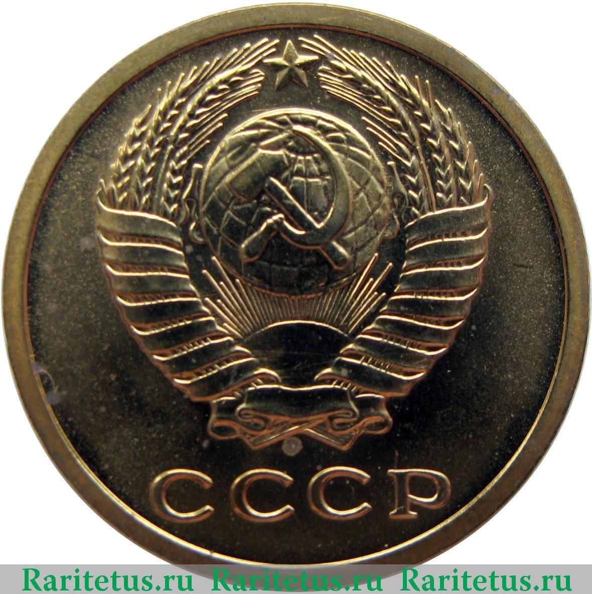 2 копейки 1974 года цена ссср 1 серебро