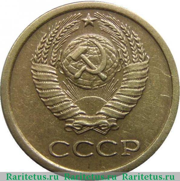 1 копейка 1963 года стоимость германия 16