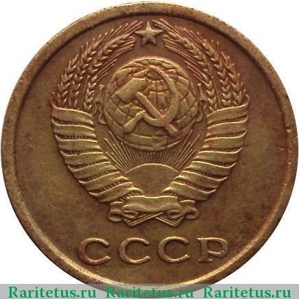 старинный монеты и их стоимость российский монет