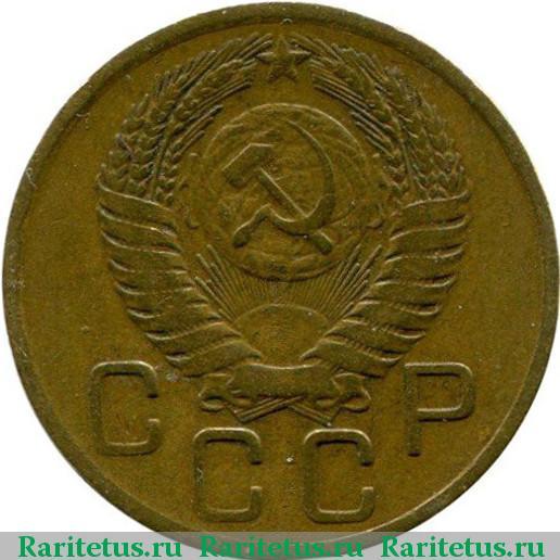 Сколько стоит монета 1957 года 3 копейки монеты 1879 года