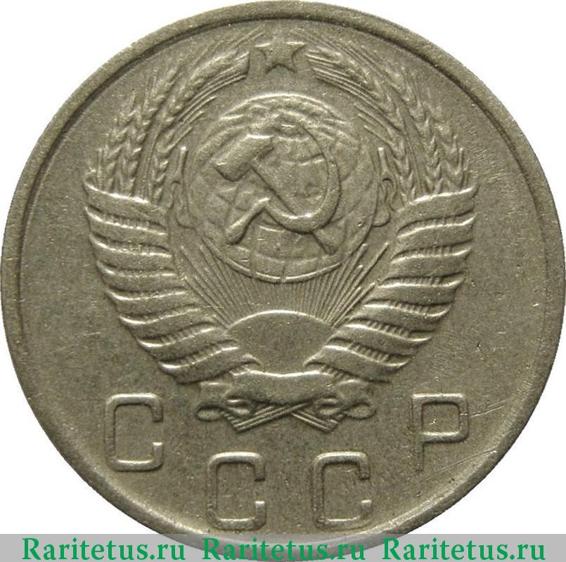 10 копеек 1957 года цена в украине банкноты беларуси купить