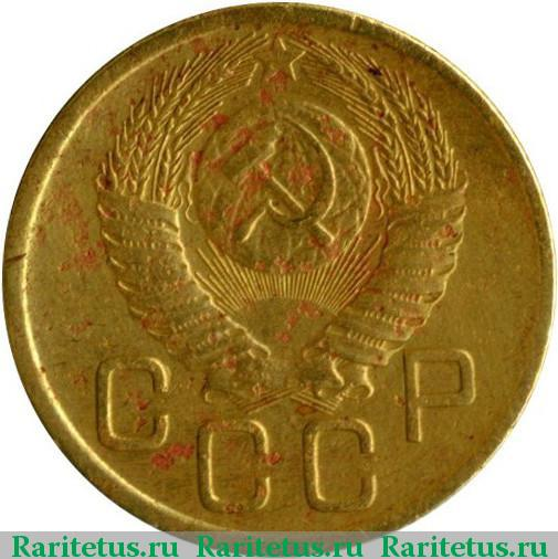 3 копейки 53 года цена серебряная монета 1729 года цена