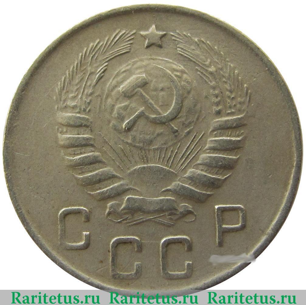 шкатулка для патинирования монет