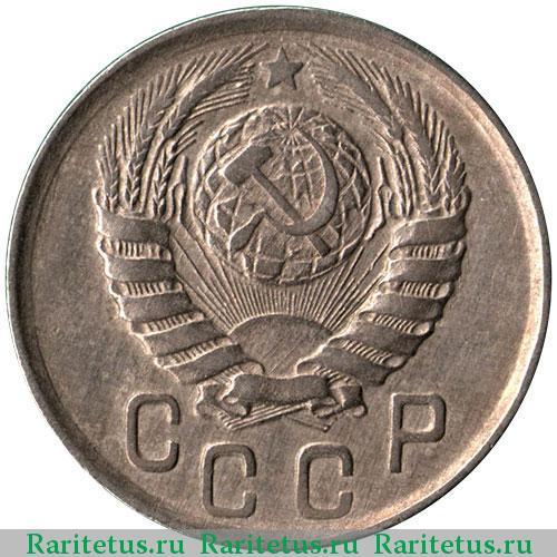 как отбелить монету